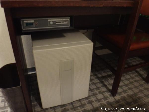 『名古屋クラウンホテル』冷蔵庫