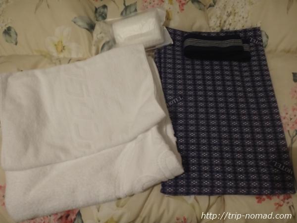 『名古屋クラウンホテル』浴衣とバスタオル