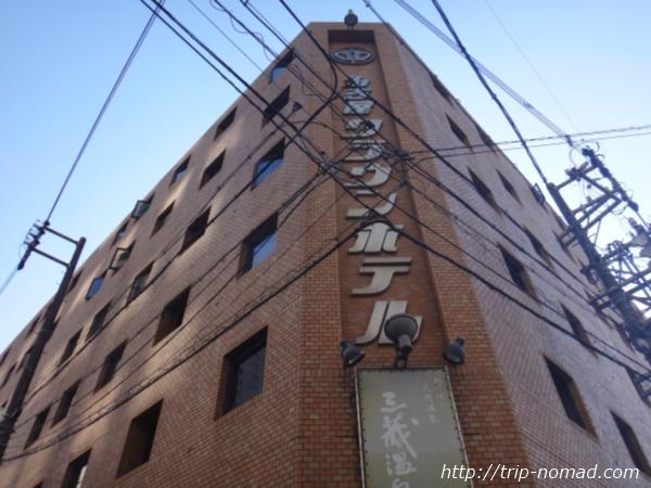 『名古屋クラウンホテル』外観