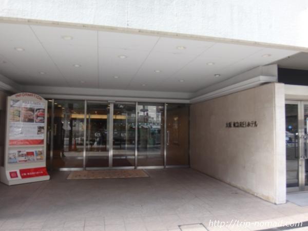 『大阪東急REIホテル』入り口