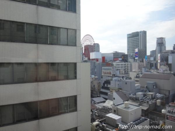 『大阪東急REIホテル』窓からの景色