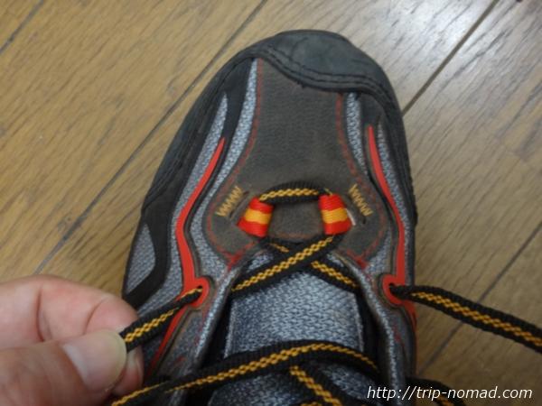 『登山靴の靴紐の正しい結び方』