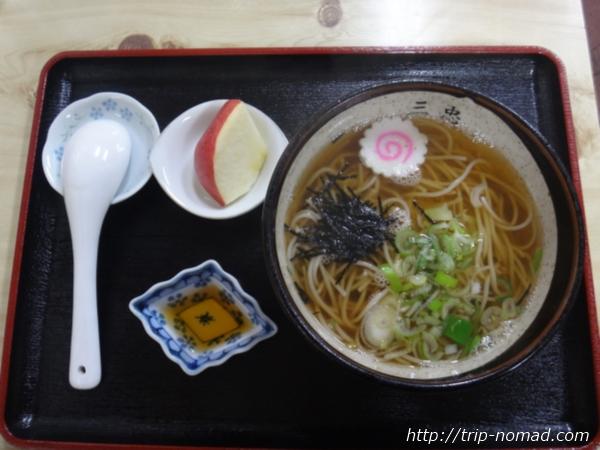 青森県弘前市『三忠食堂』『津軽そば』