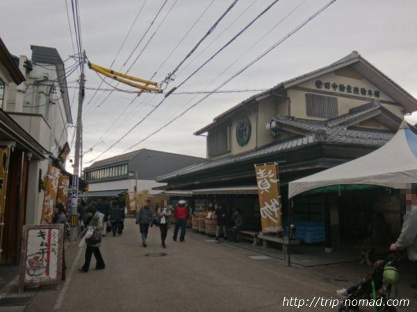 『千代保稲荷神社』門前町