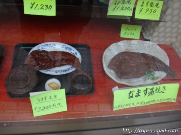 『千代保稲荷神社』門前町のなまずの蒲焼きの商品サンプル