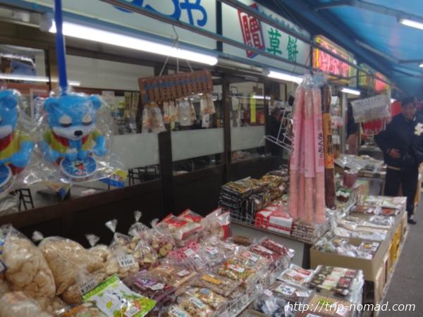 『千代保稲荷神社』門前町の駄菓子屋
