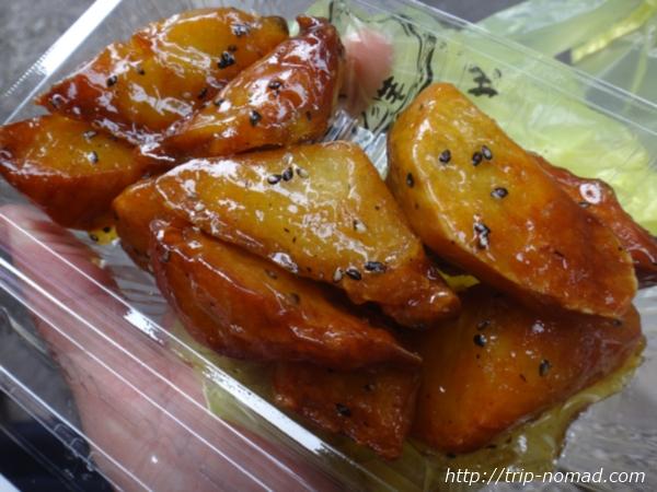 『千代保稲荷神社』門前町の「芋にいちゃんの店」の大学芋