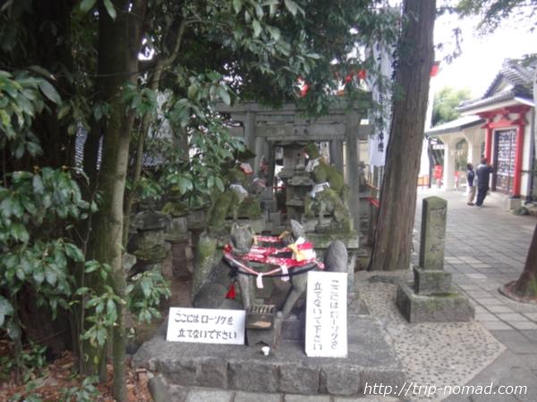 『千代保稲荷神社』お稲荷さん