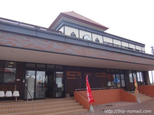 青森県津軽鉄道「金木駅」