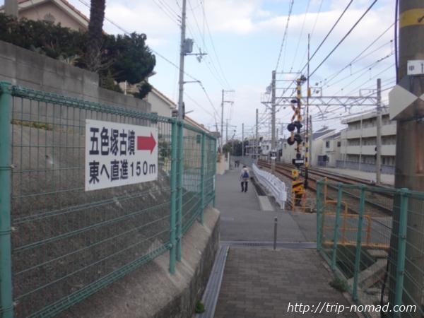 神戸『五色塚古墳』へ行く道の看板「五色塚古墳 東へ直進150メートル」