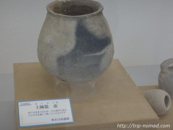神戸『五色塚古墳』管理事務所で見学できる壺
