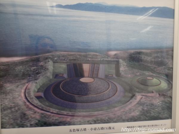神戸『五色塚古墳』CG復元画像