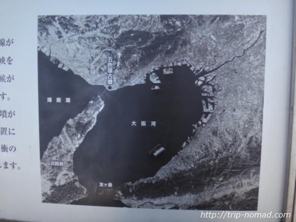 神戸『五色塚古墳』と周囲の位置関係の地図