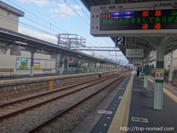 神戸『五色塚古墳』最寄り駅山陽電鉄の「霞ヶ丘駅」の駅ホーム