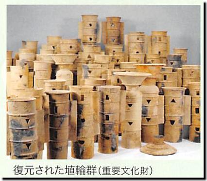 神戸『五色塚古墳』から出土・復元した埴輪