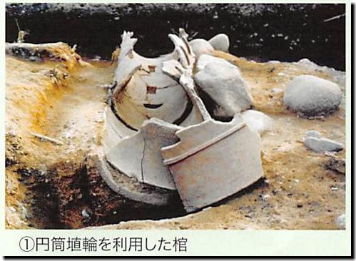 神戸『五色塚古墳』から出土した棺