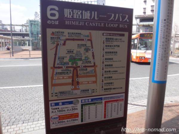 『姫路城』