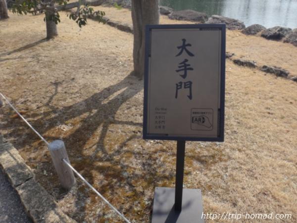 『姫路城大発見アプリ』
