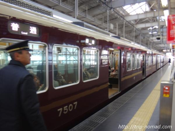 神戸三宮駅『阪急電鉄の車両』