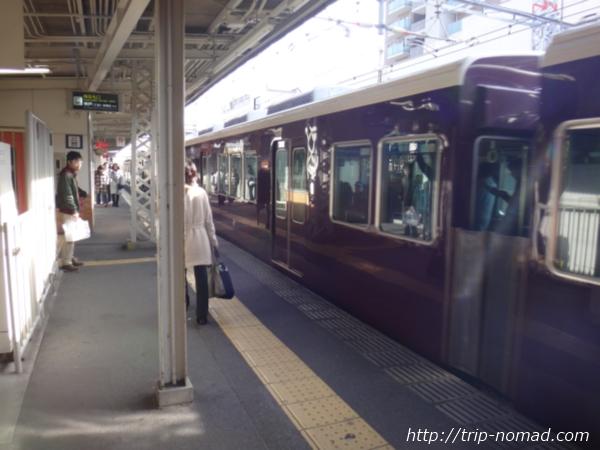 『阪急電鉄岡本駅』