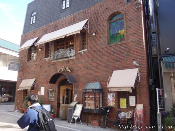 神戸岡本駅前喫茶店「カフェ・ド・ユニーク」