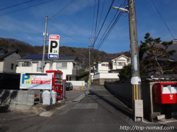 「岡本駅」から『保久良神社』への行き方 金鳥山景色