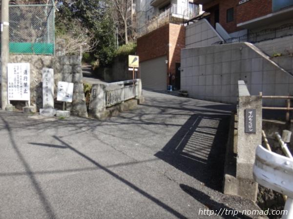 「岡本駅」から『保久良神社』への行き方 「てんのうはし」前