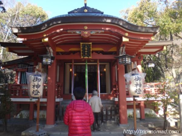 「岡本駅」から『保久良神社』への行き方 岡本八幡神社