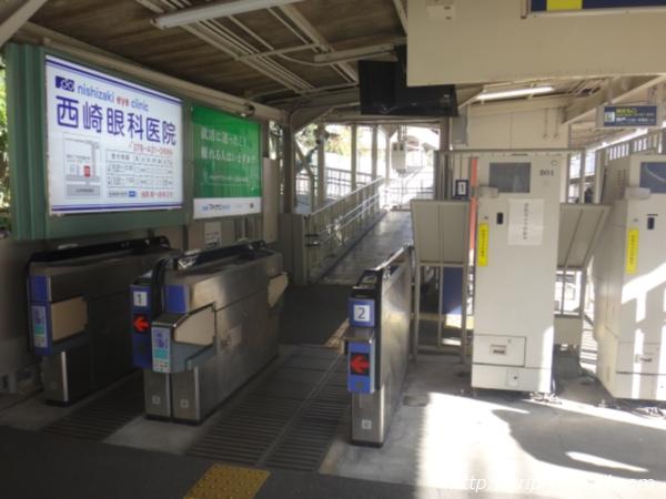 『阪急電鉄岡本駅自動改札』
