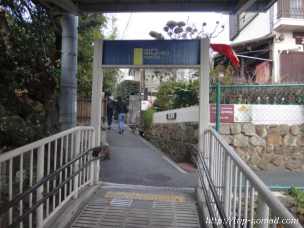 「岡本駅」から『保久良神社』への行き方 北口出てすぐ