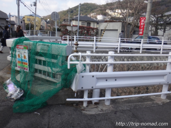 「岡本駅」から『保久良神社』への行き方 川に出たところ