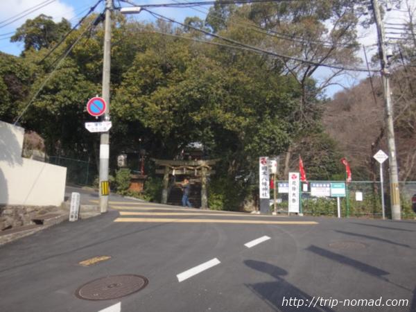 「岡本駅」から『保久良神社』への行き方 岡本八幡神社前