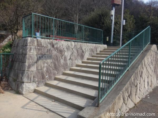 「岡本駅」から『保久良神社』への行き方 天上川公園