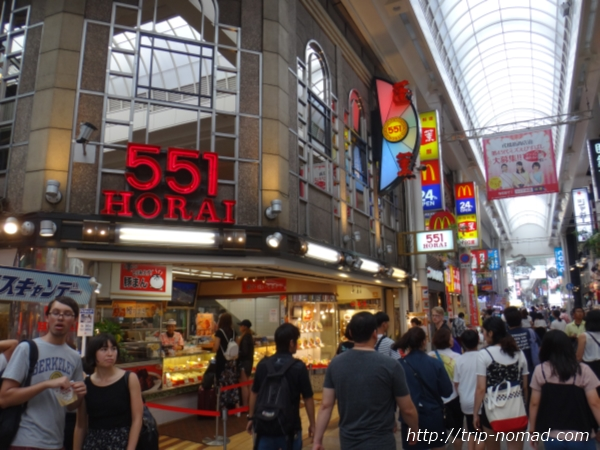 難波『551蓬莱』と『蓬莱本館』店舗外観