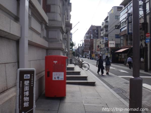 京都『イノダコーヒ』本店行き方