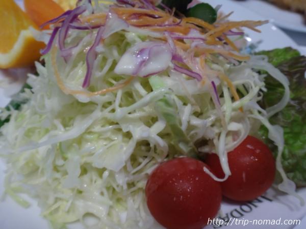 京都『イノダコーヒ』本店「京の朝食」のサラダ