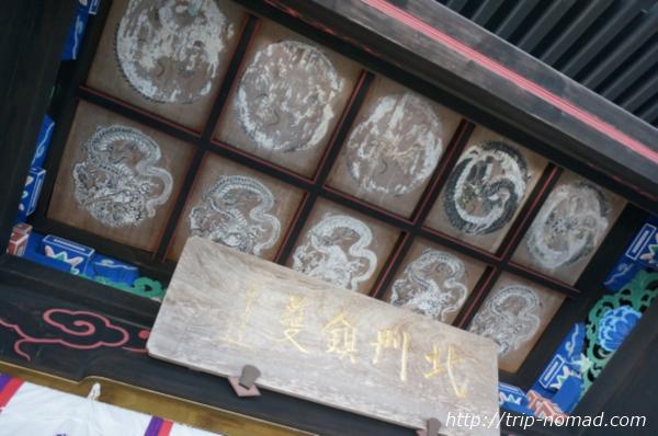 青森県弘前市『岩木山神社』社殿前の門の天井の龍の絵