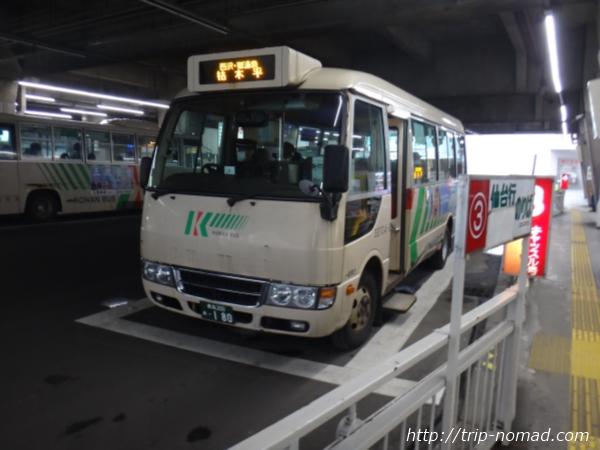 「弘前バスターミナル」『岩木山神社』行きのバス