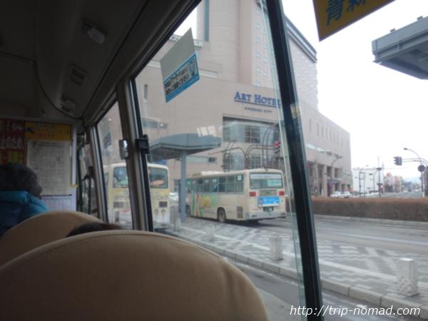 青森県弘前市『岩木山神社』行きバスの車窓から見えた弘前駅