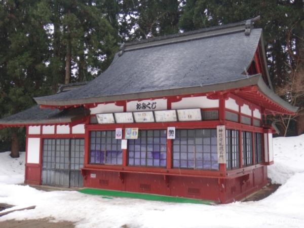 青森県弘前市『岩木山神社』社務所