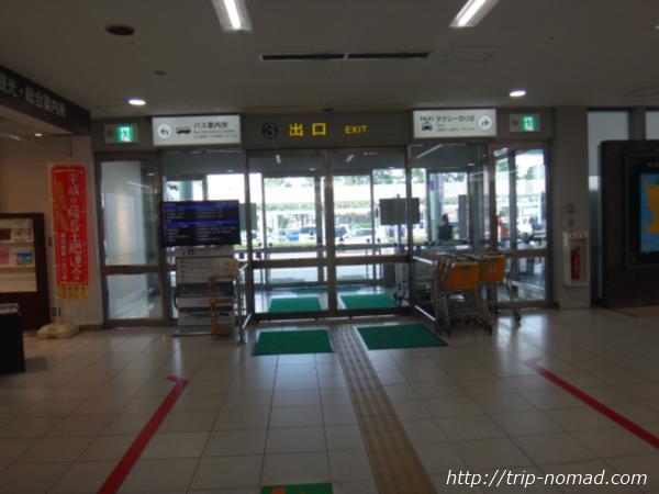 鹿児島空港出口