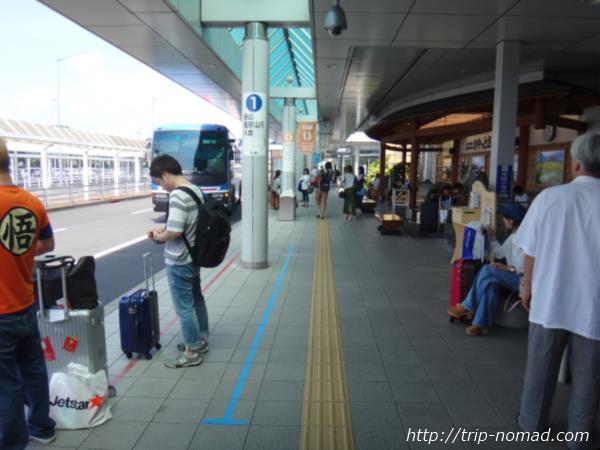 鹿児島空港~枕崎駅「0番のりば」