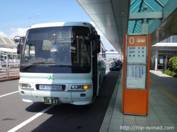 鹿児島空港~枕崎駅までのバス