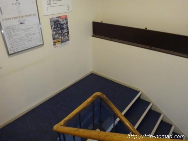 『京都タワー大浴場~YUU~』へ行く階段