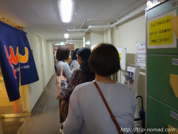 『京都タワー大浴場~YUU~』店舗前チケット販売機に並ぶ行列