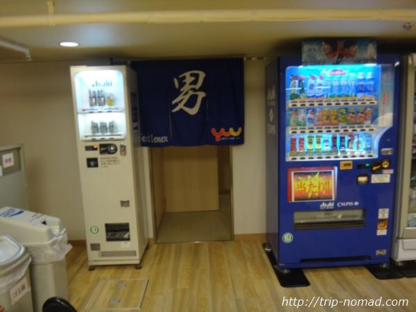 『京都タワー大浴場~YUU~』自販機と男湯の暖簾