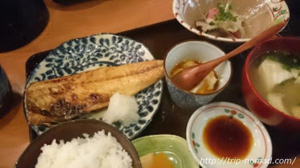 人形町おすすめランチ『魚や きてれつ』真鯖の柚子味噌焼き