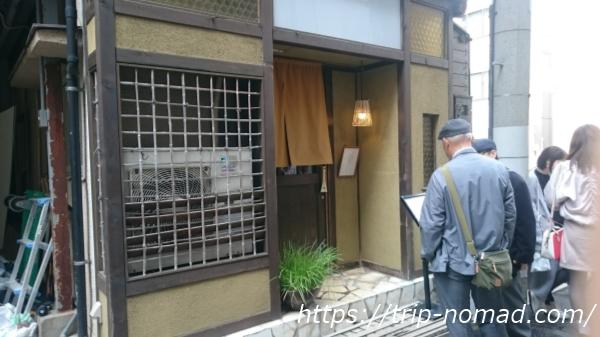 人形町おすすめランチ『天ぷらみやび』