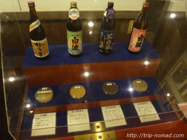 『明治蔵【薩摩酒造花渡川蒸溜所】』さつま白波麹の違いと比較コーナー