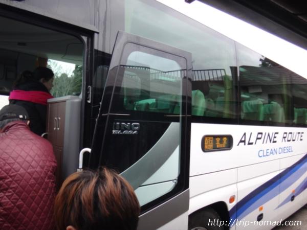 「美女平」からの「立山高原バス」に乗りこむ